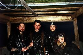 Спасалка Татарово, 1997 :: 001