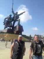 Поездка в Крым ::