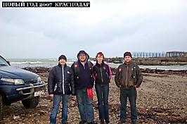 Новый Год 2007, Краснодар :: .01