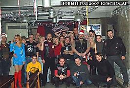 Новый Год 2007, Краснодар :: 07