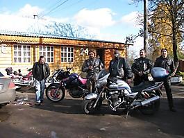 Закрытие сезона 2009 в Ярославле :: img_1300