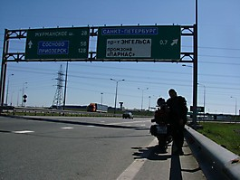 Поездка в Питер. Май 2009. :: dsc00103