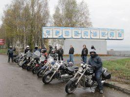 Поездка в Ярославль. Закрытие сезона 2012. :: img_6786