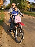 Мы и наши дети - Макс Харли :: p9300814